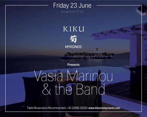 Kiku restaurant Mykonos party event
