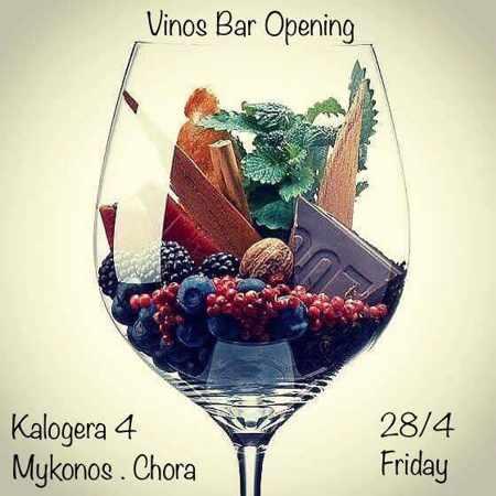 Vinos Bar Mykonos 2017 season opening