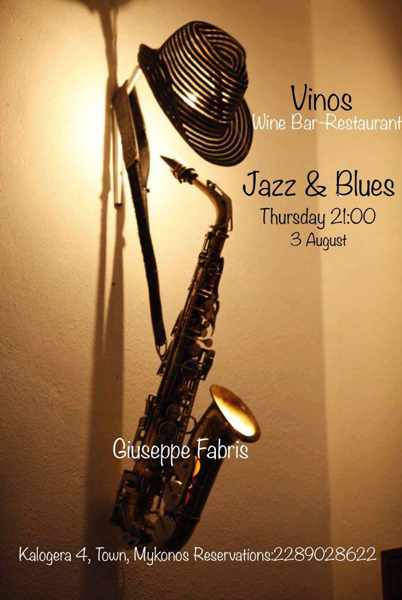 Vinos Mykonos live jazz
