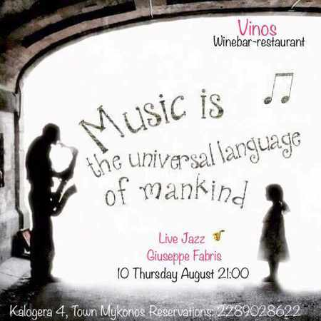 Vinos winebar Mykonos live jazz night