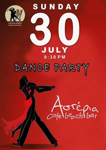 Asteria cafe bar Syros party event
