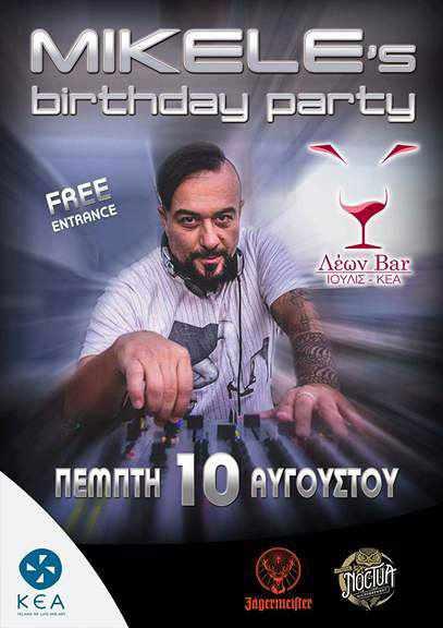 LEON Bar on Kea party event