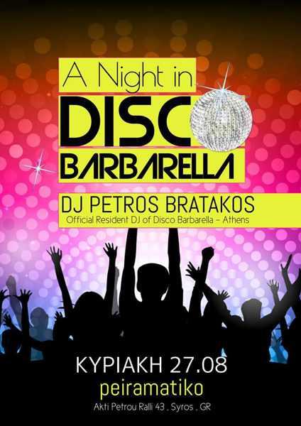 Peiramatiko bar on Syros party event
