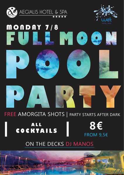 Amorgos Aegialis Hotel & Spa party event