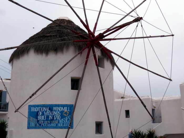 The Golden Star Hotel windmill on Mykonos