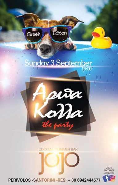 JoJo Summer Beach Bar party event