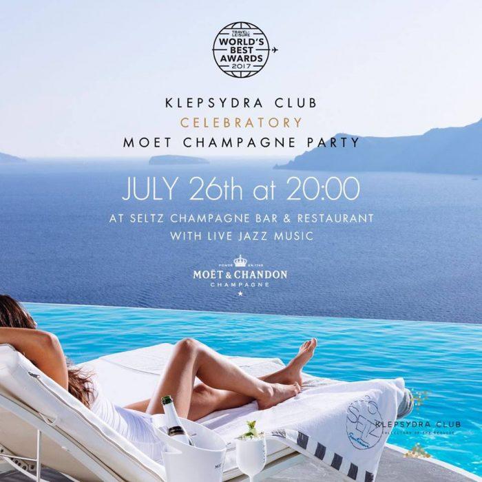 Klepsydra Club Santorini