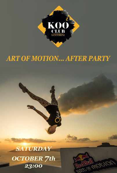 Koo Club Santorini party event