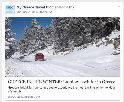 MyGreeceTravelBlog Facebook page screenshot