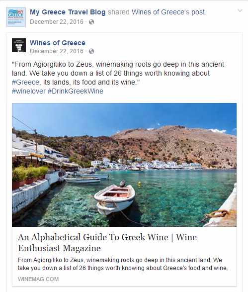 MyGreeceTravelBlog Facebook page screen capture