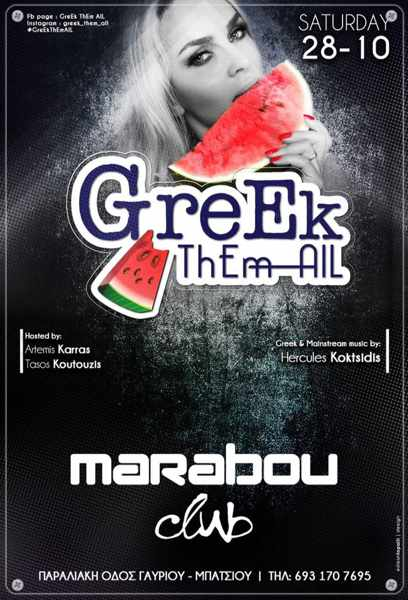 Marabou Club on Andros party event