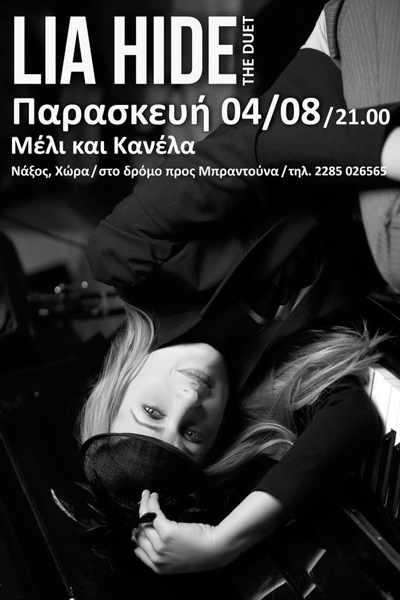 Meli & Kanela Naxos live music event