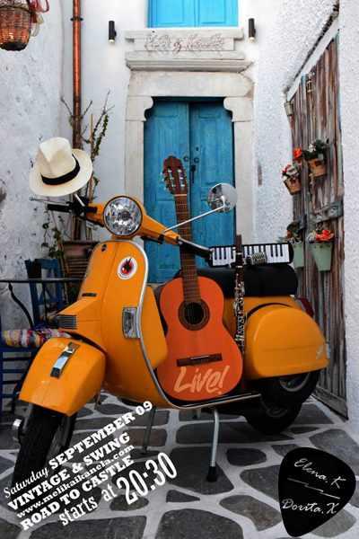 Meli & Kanela restaurant Naxos