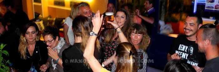Naxos on the Rocks bar