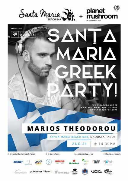 Santa Maria Beach on Paros Greek Party