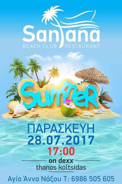 Santana beach bar and restaurant Naxos summer party