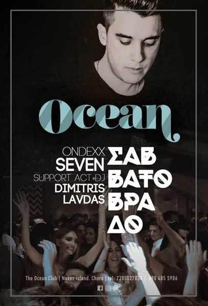 The Ocean Club Naxos