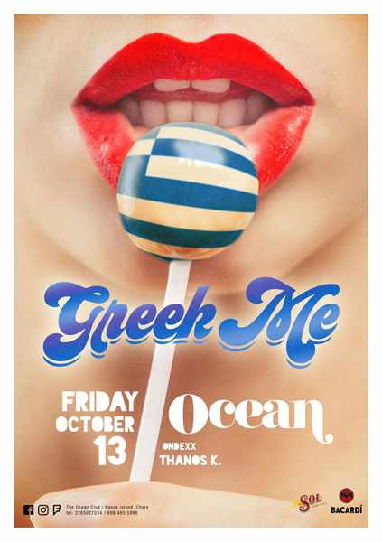 The Ocean Club on Naxos party event