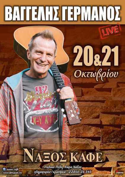 Naxos Bar live music event