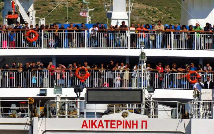 Ekaterini P ferry