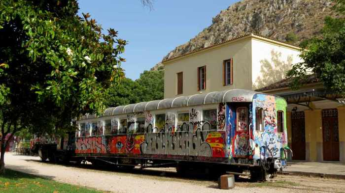 The OSE Park at the former Nafplio train station