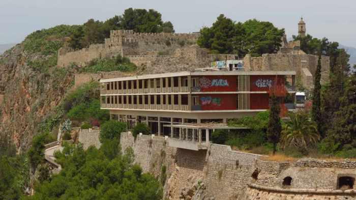 Xenia hotel at Acronauplia
