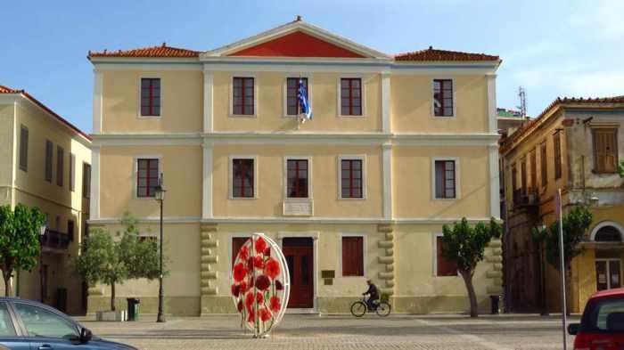 the Nafplio town hall