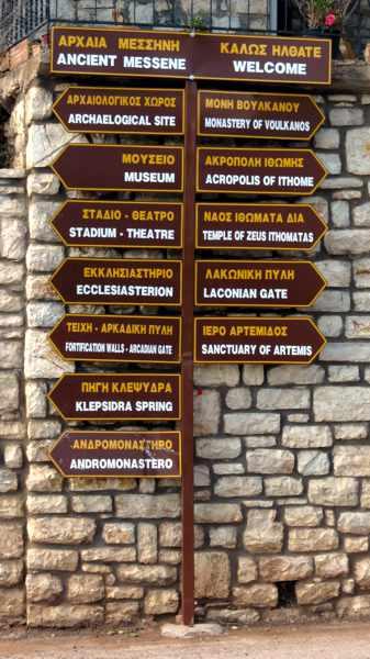 road sign in Mavromati village at Ancient Messini