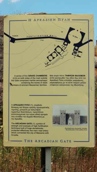Arcadian Gate at Ancient Messini