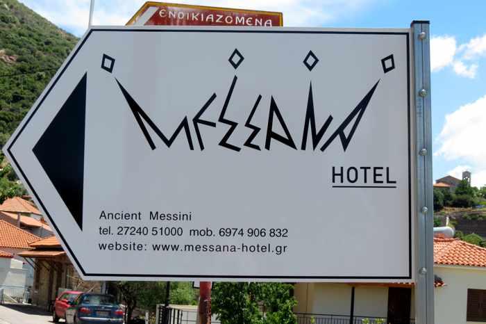 Messana Hotel at Ancient Messini