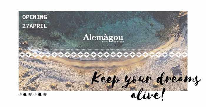 Alemagou Mykonos