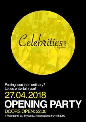 Celebrities Club Mykonos