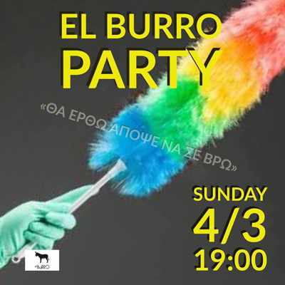 El Burro Mykonos party
