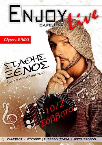 Enjoy Cafe Bar Mykonos