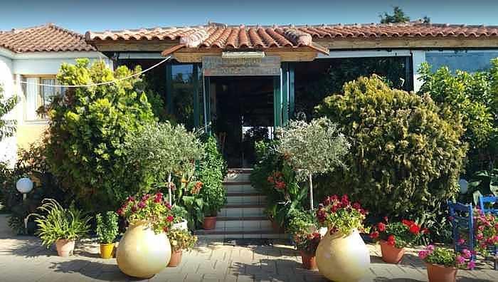 KaterRinas Restaurant