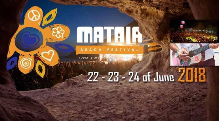Matala music festival 2018