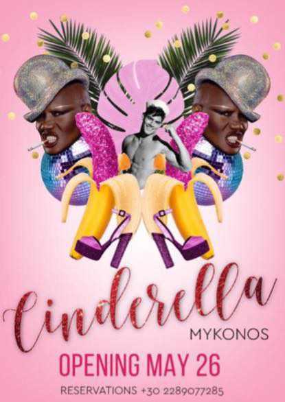 Cinderella nightclub Mykonos