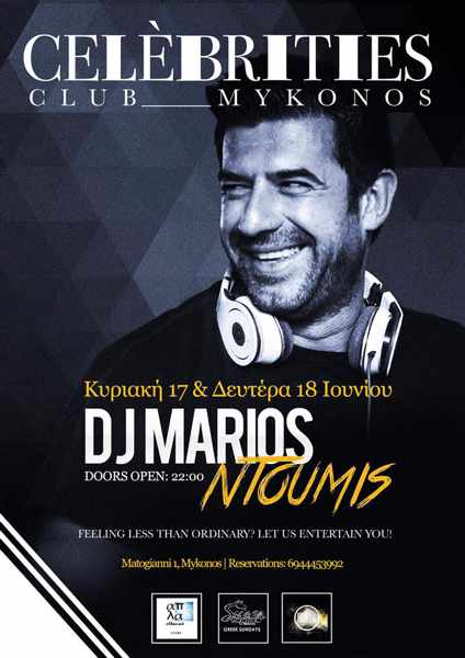 Celebrities Club Mykonos