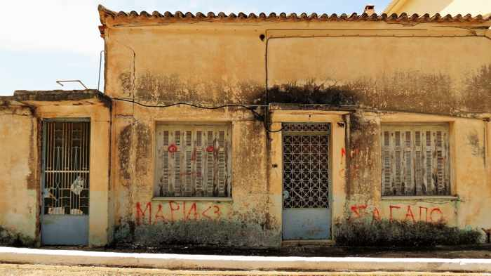 an old building in Kyparissia