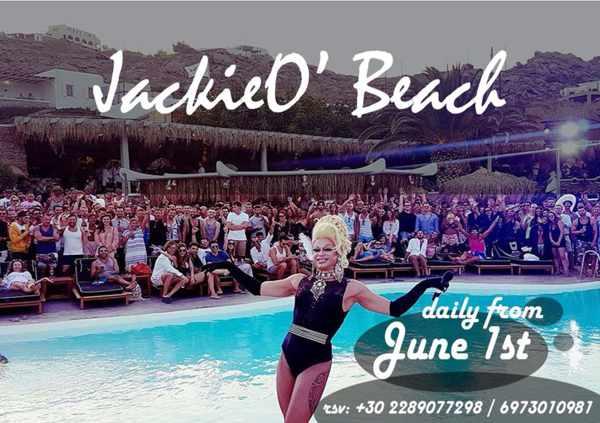 JackieO Beach club Mykonos