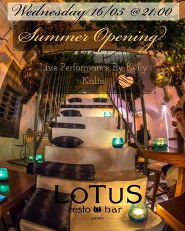 Lotus Resto-Bar Mykonos