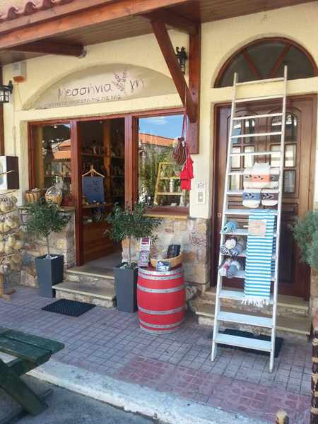 Messinia Gi shop in Kyparissia