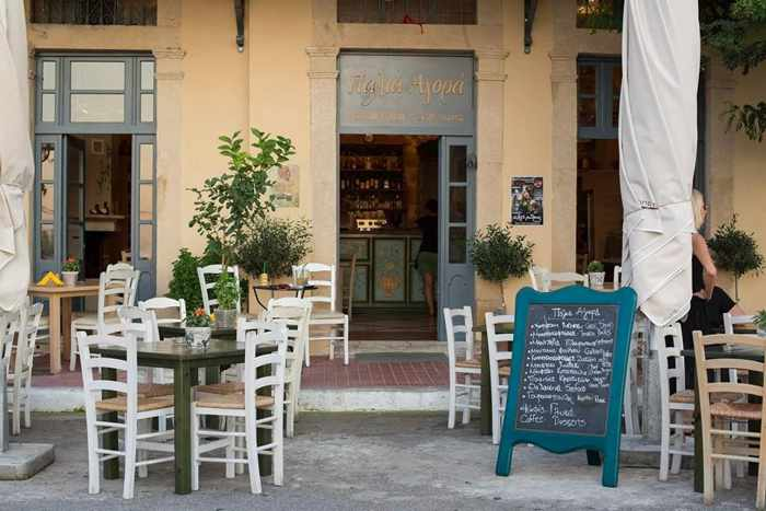 Palia Agora restaurant Kyparissia