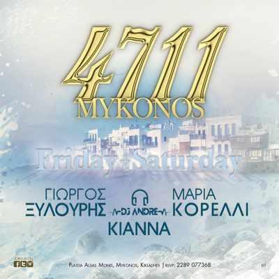 4711 Mykonos