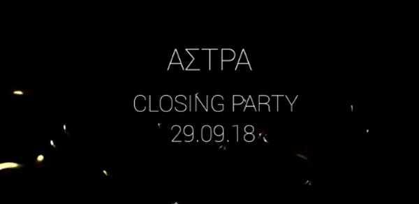 Astra nightclub Mykonos