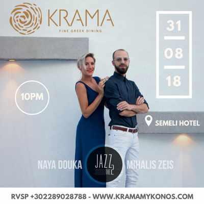 Krama Restaurant Mykonos