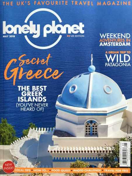 Magazine Profiles Secret Islands My Greece Travel Blog