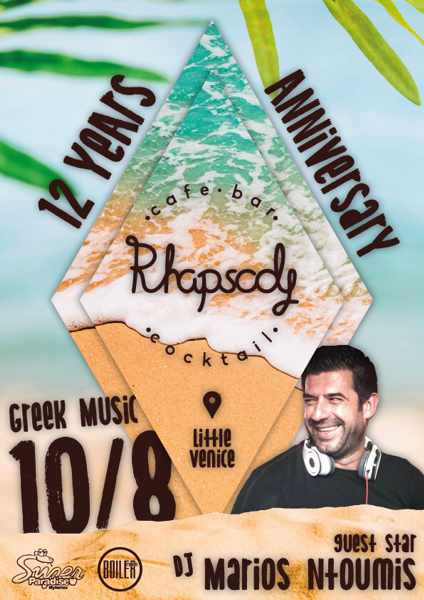 Rhapsody Bar Mykonos