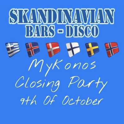 Skandinavian Bar Mykonos