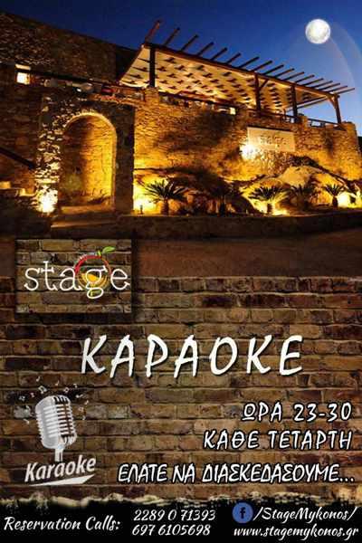 Stage Mykonos